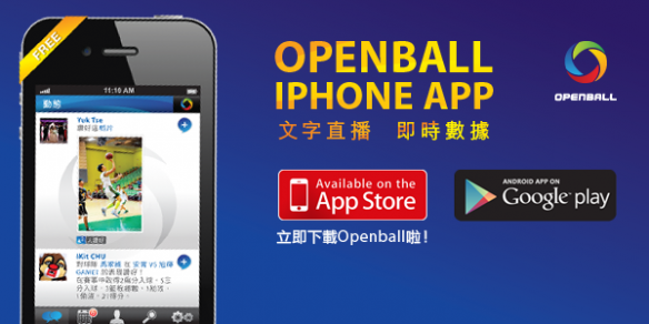 Openball App FREE Download at App Store and Google Play