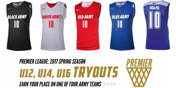 2017 Spring Season Tryouts —Compete With The Best.